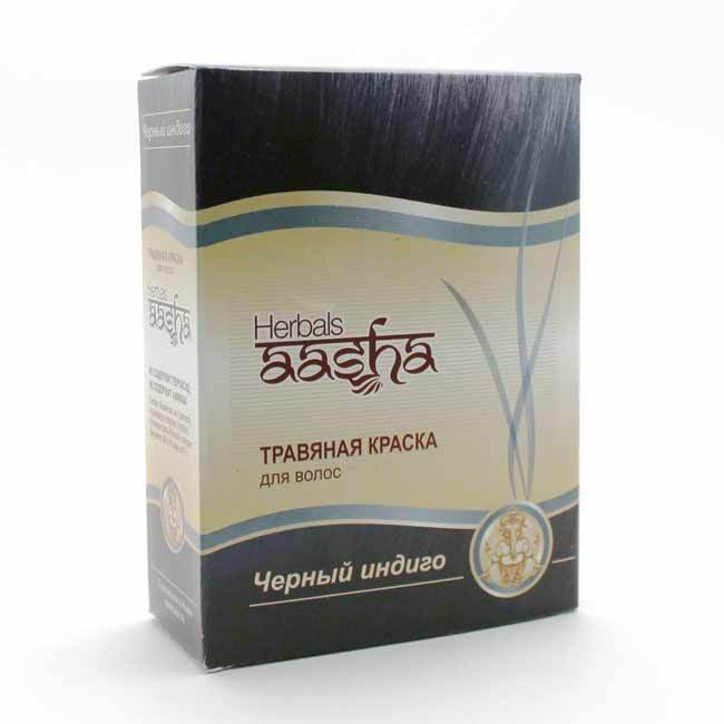 Краска для волос травяная индиго