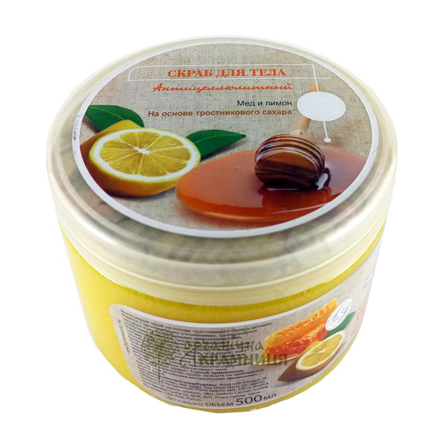 Скраб с мёдом для тела в домашних условиях